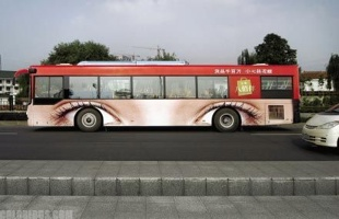 Clever or Cute Bus Ads